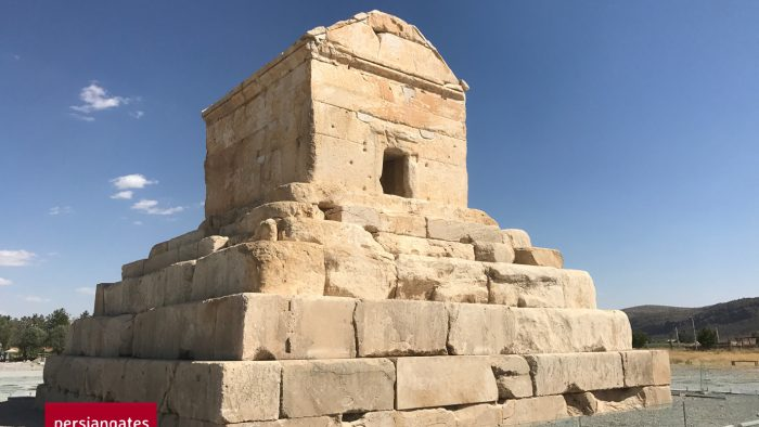 Pasargadae-Cyrus The Great Tomb